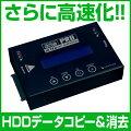 《送料無料》これdo台UltraHi-SpeedPRO/センチュリー/ハードディスクケース[KD25/35UHSPRO]