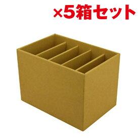 《送料無料》裸族の村×5箱セット CENTURY/センチュリー/ハードディスクケース[CRM35-H705]