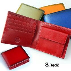 財布メンズ二つ折りブランドイタリアンレザーカード二つ折り財布大容量父の日プレゼントギフト多機能革本革牛革ボックス型小銭入れとにかく使いやすい男性コインケース誕生日送料無料あす楽カードがたくさん入る