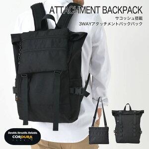 バックパック 4way リュックサック リュック メンズ レディース 鞄 カバン ポケット 多い 通勤 通学 大容量 撥水 防災リュック 非常用持ちだし袋 防災グッズ 多機能デイパック 登山 手提げバ