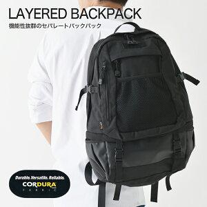 バックパック リュックサック リュック メンズ レディース 鞄 カバン ポケット 多い 通勤 通学 大容量 撥水 防災リュック 防災袋 非常用持ちだし袋 防災グッズ 多機能デイパック 防水 A4 大人