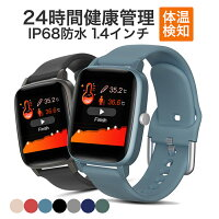 スマートウォッチ 体温測定 血圧測定 IPX67防水 スポーツウオッチ 多機能 腕時計 スマートウォッチ レディース メンズ スマートブレスレット 日本語 活動量計 歩数計 心拍計 着信通知 睡眠検測 リストバンド iphone android