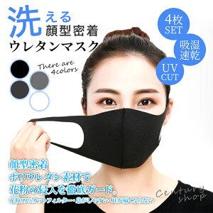マスク の 洗い 方 使い捨て