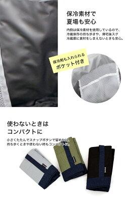 エコバッグデザイナーズジャパンエコバックマイバッグ折りたたみレジカゴ通販ショッピングバッグ大きめ大容量肩掛け軽量お買い物バッグトートデザイナー丈夫レジかご買い物2way大容量バッグ