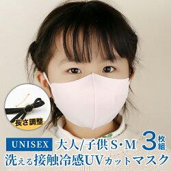個包裝涼しいマスク透明マスクシルクマスク女性用耳が痛くならない夏キッズおしゃれブランドメッシュマスクスモールサイズフェイスマスク黒マスクサージカルマスク