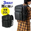 【あす楽】swisswin 正規代理店 バックパック 3way ビジネスバッグ カバン かばん 鞄 バッグ メンズ リュックサック …