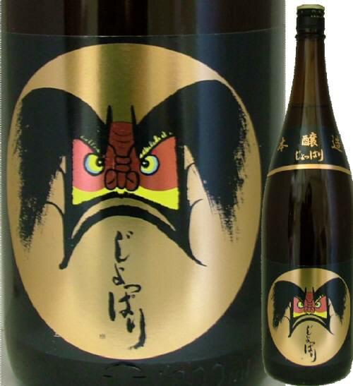 【青森の酒】【津軽の酒】六花 本醸造 金のじょっぱり 1. 8L