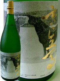 関乃井寒立馬(かんだちめ)純米吟醸1800mL