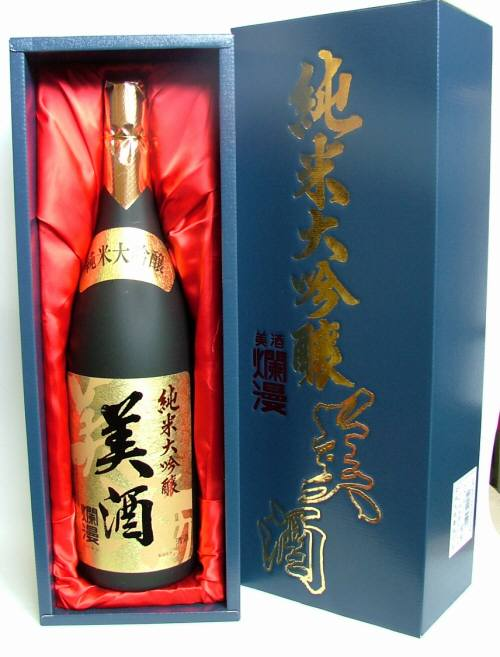 爛漫(らんまん) 美酒純米大吟醸1800mL