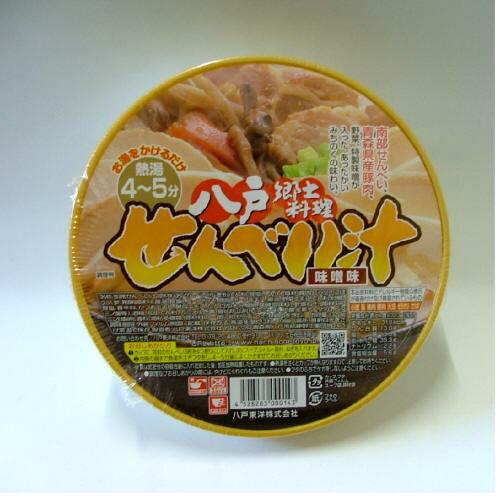 八戸東洋 即席せんべい汁カップ みそ味 6個入【八戸名物/B-1グランプリ]