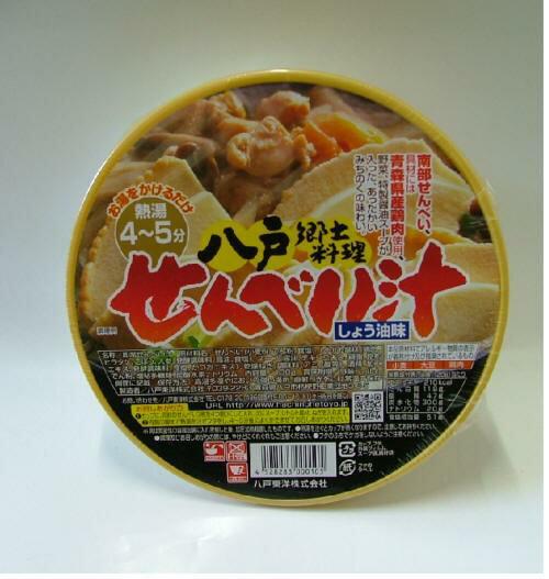 八戸東洋 即席せんべい汁カップ 醤油味 6個入り【八戸名物/B-1グランプリ]