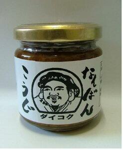 【岩手の味】【岩手県北軽米町】大黒醤油こうじなんばん200g