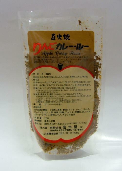 【青森の味】岩木屋直火焼りんごカレールー170g