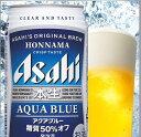 【発泡酒】アサヒ本生新アクアブルー350mL缶1ケース24本