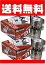 【セール_送料無料】【国産ビール】【送料無料】アサヒスーパードライ350mL缶2ケース48本