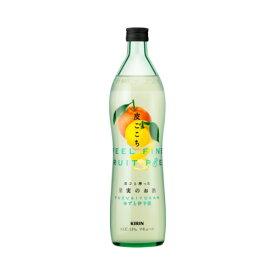 キリン皮ごこち柚子と伊予柑700mL瓶