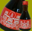【中国酒】宝 紹興酒 塔牌 花彫 陳年五年 ミニ180mL