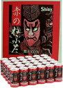 【青森のりんごジュース】シャイニー アップルジュース赤のねぶた缶 190g缶 濃厚系1ケース30本入り