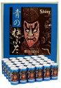 【青森のりんごジュース】シャイニーアップルジュース青のねぶた缶 190g缶1ケース30本入りさっぱり系