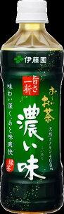お〜いお茶 濃い味 500ml×24本 PET
