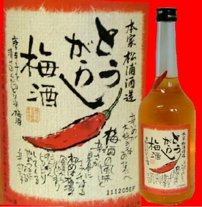 松浦酒造 とうがらし梅酒 720mL