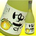 【ホワイトデー】【梅乃宿酒造】ゆず酒.8°720mL