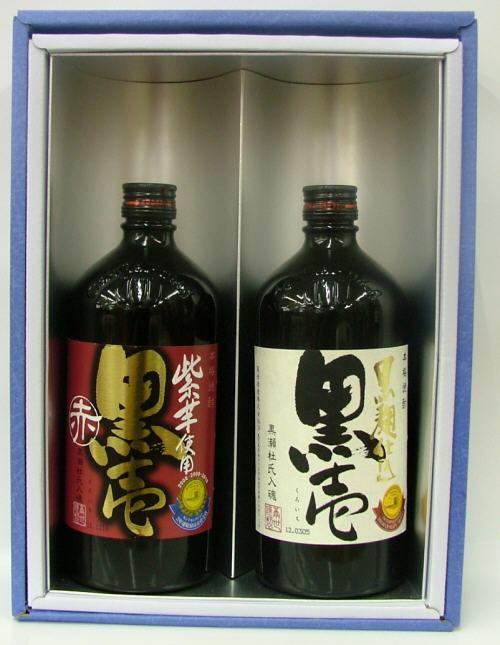 芋焼酎黒壱&黒壱赤 25°720mL×2本