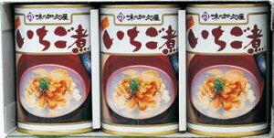 【包装無料】【化粧箱無料】味の加久乃屋 いちご煮3コセット 【八戸土産】【ギフト】