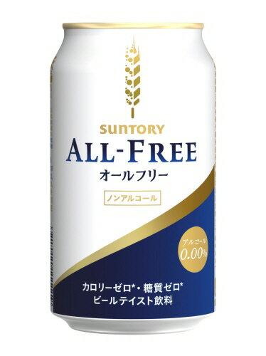 【ノンアルコール】【ビールテイスト飲料】サントリーオールフリー350ml缶1ケース24本