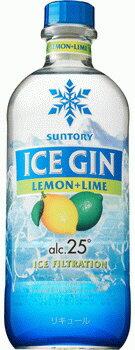サントリーアイスジンレモンライム500mL瓶