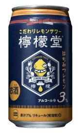 コカコーラ檸檬堂はちみつレモン350ml1ケース24本