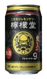 コカコーラ檸檬堂鬼レモン350ml1ケース24本