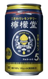 コカコーラ社檸檬堂4種類×6本セット 350mL