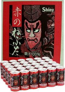 シャイニー 赤のねぶた 190g×30本 缶