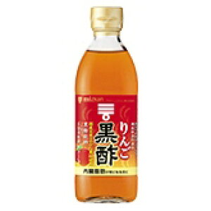 ミツカン りんご黒酢 500ml 瓶