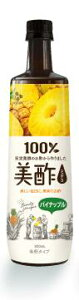 CJジャパン美酢ミチョパイナップル900ml