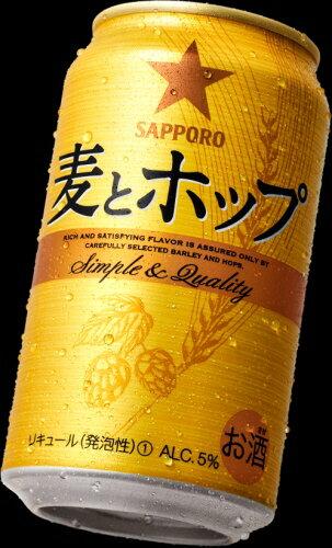 【新ジャンル】サッポロ麦とホップ350mL缶1ケース24本