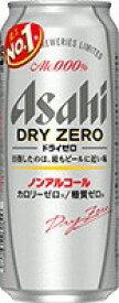アサヒ ドライゼロ500mL缶 1ケース24本【ノンアルコール】