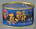 【サバ缶】宝幸水産青森ブランド 真さば水煮370g缶 1ケース6コ入り
