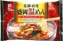 【盛岡冷麺】戸田久盛岡温めんユッケジャンスープ 10ケ