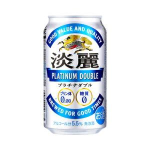 【発泡酒】キリン 淡麗プラチナダブル350mL缶1ケース24本