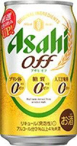 【第3のビール】アサヒオフ350mL缶1ケース24本