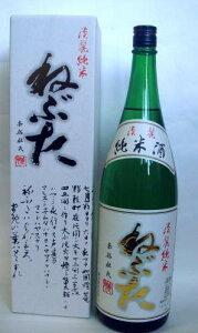 【専用化粧箱代無料】【青森の酒】【ギフト】桃川ねぶた淡麗純米1.8L×1本入