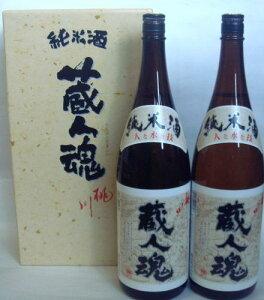 【専用化粧箱代無料】【青森の酒】【ギフト】桃川蔵人魂 純米酒1.8L×2本入