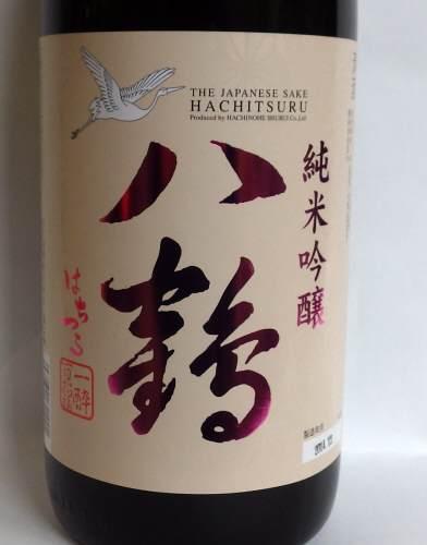 八鶴 純米吟醸 1.8L