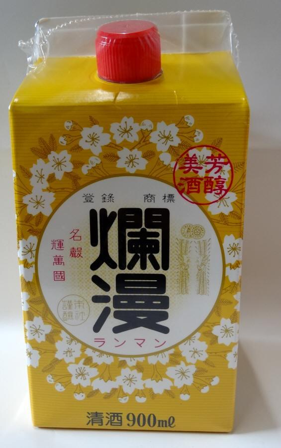【パック酒】爛漫 爛漫パック900mL