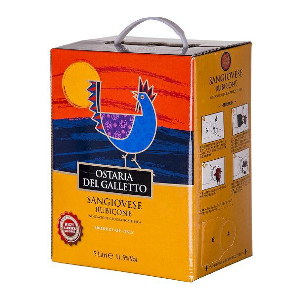 【大容量ワイン】【イタリア】アサヒオスタリア・デル ガレットサンジョベーゼ5Lバッグ・イン・ボックス