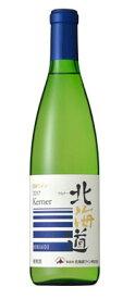 北海道ワインケルナー辛口 白720ml