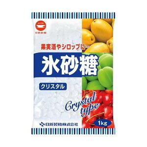 カップ印氷砂糖クリスタル1kg