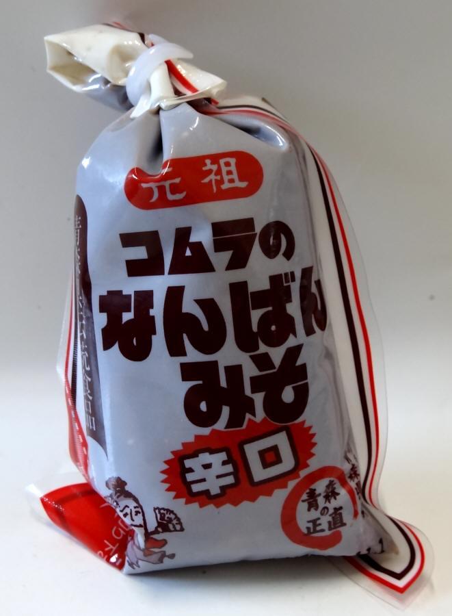 【クール便】【青森の味】コムラ なんばんみそ辛口 120g ×15袋